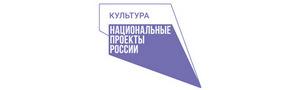 Национальные проекты России.